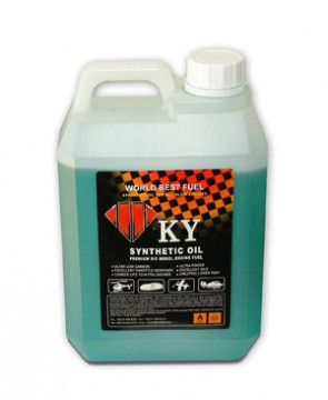 VC16189 VOLCANO 16% car pro 1/2 US Gallon